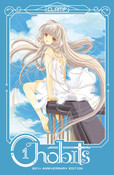 Chobits 20th Anniversary Edition Manga Volume 1 (Hardcover)