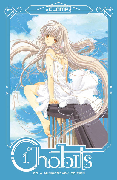Chobits 20th Anniversary Edition Manga Volume 1