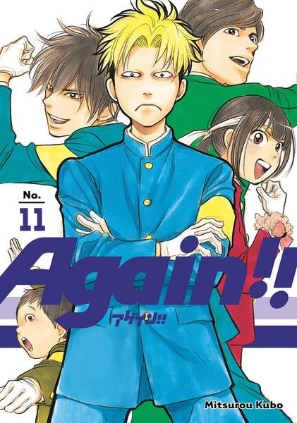 Again!! Manga Volume 11