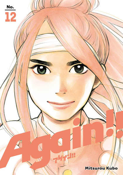 Again!! Manga Volume 12