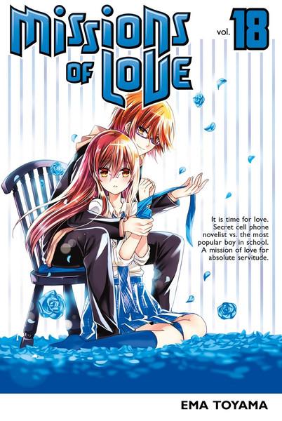 Missions of Love Manga Volume 18