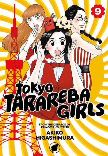 Tokyo Tarareba Girls Manga Volume 9
