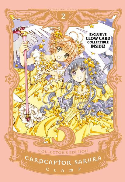 Cardcaptor Sakura Collector's Edition Manga Volume 2 (Hardcover)