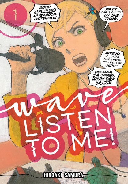 Wave Listen To Me! Manga Volume 1