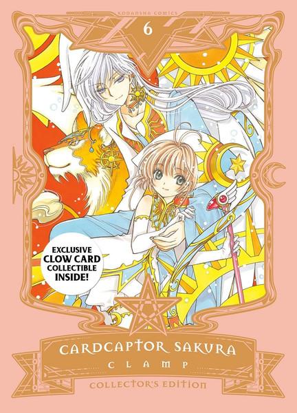 Cardcaptor Sakura Collector's Edition Manga Volume 6 (Hardcover)