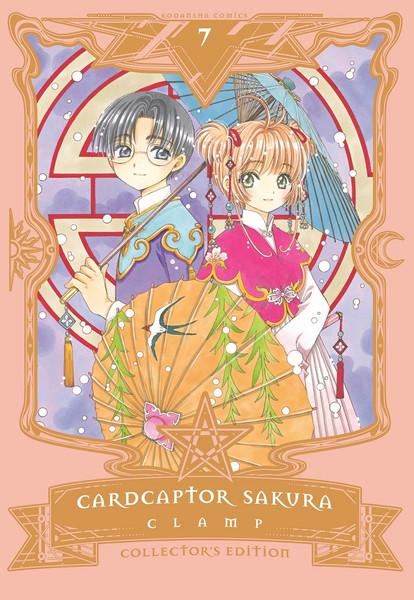 Cardcaptor Sakura Collector's Edition Manga Volume 7 (Hardcover)