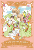 Cardcaptor Sakura Collector's Edition Manga Volume 9 (Hardcover)