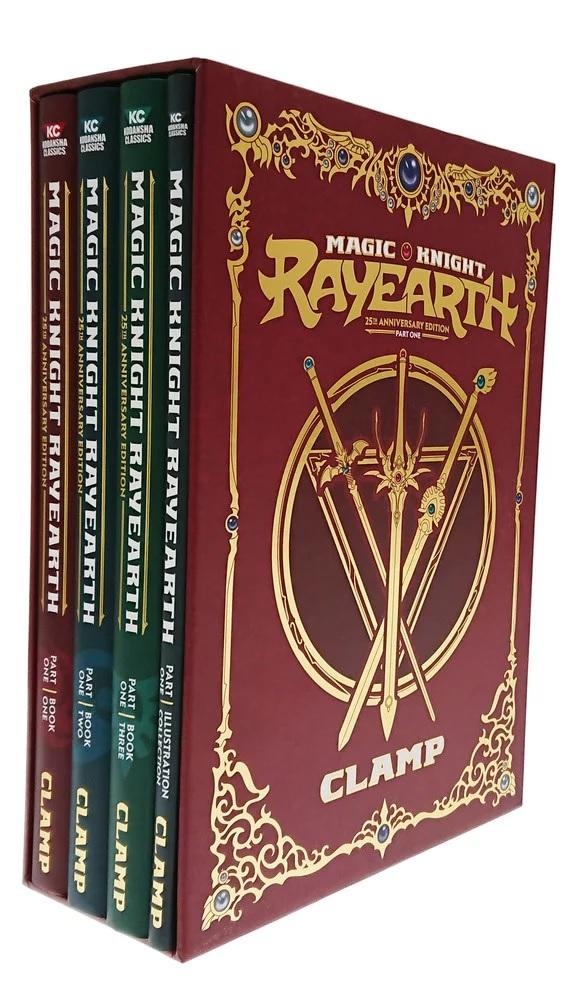 Magic Knight Rayearth 25th Anniversary Manga Box Set 1 (Hardcover)