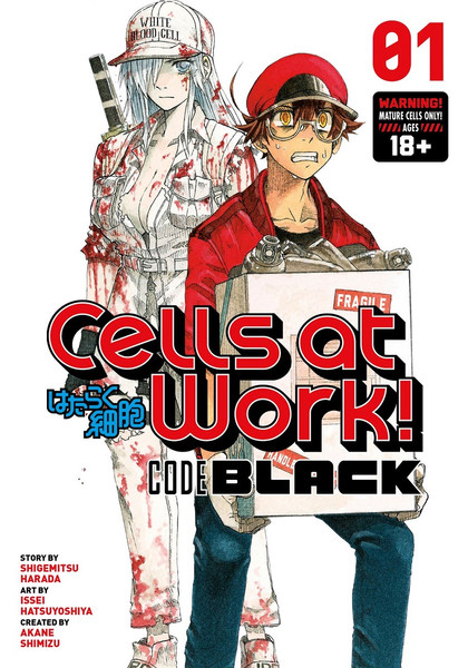 Cells At Work! Code Black Manga Volume 1