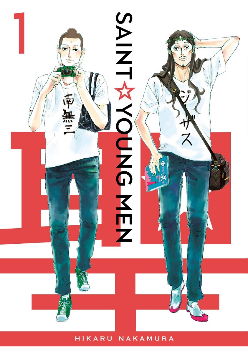 Saint Young Men Manga Volume 1 (Hardcover)