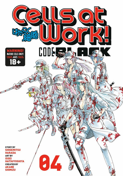 Cells at Work! Code Black Manga Volume 4