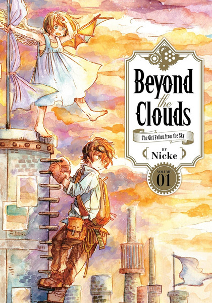 Beyond the Clouds Manga Volume 1
