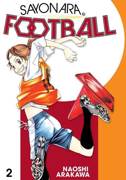 Sayonara Football Manga Volume 2