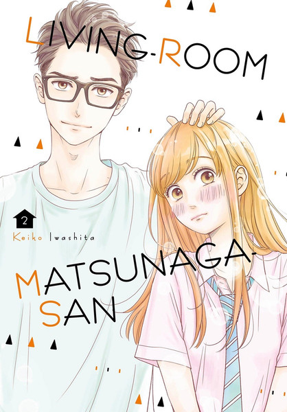 Living-Room Matsunaga-san Manga Volume 2