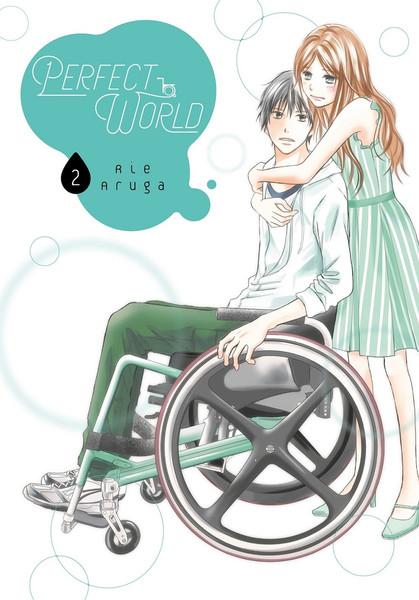 Perfect World Manga Volume 2