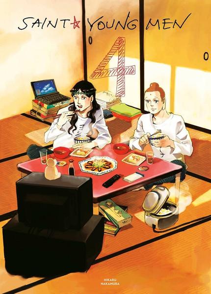 Saint Young Men Manga Volume 4 (Hardcover)