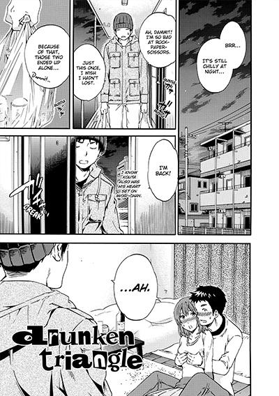 Alluring Woman Manga