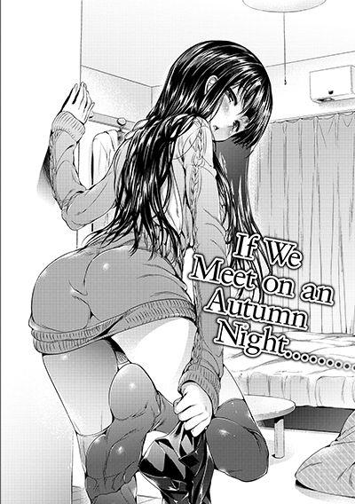 Maga Porno