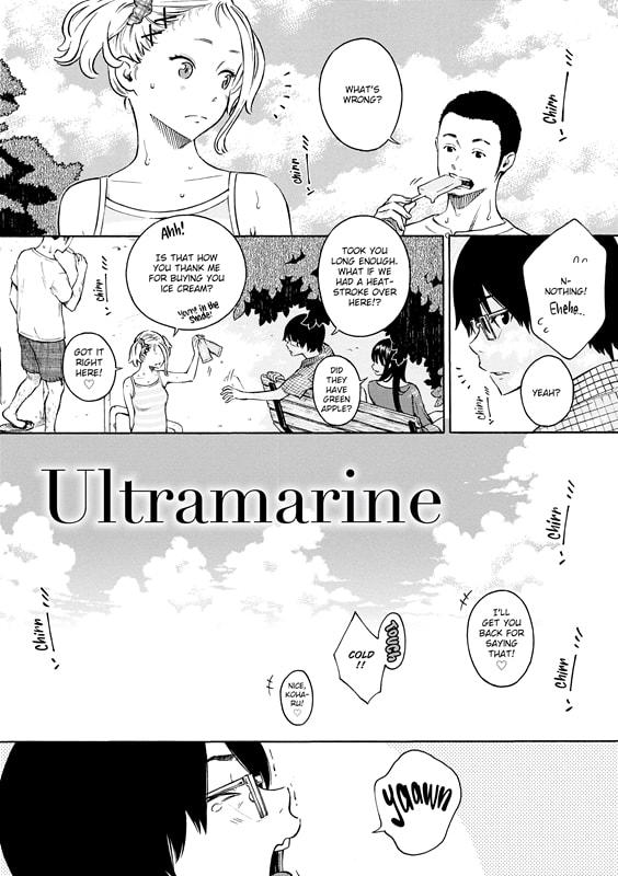 After School Vanilla Manga
