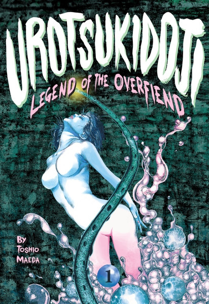 Urotsukidoji Legend of the Overfiend Manga Volume 1