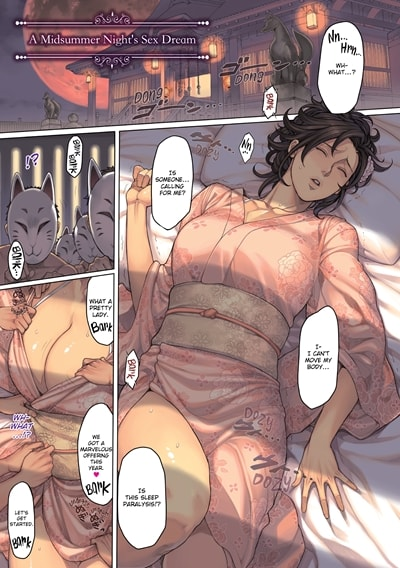 Non Virgin Manga
