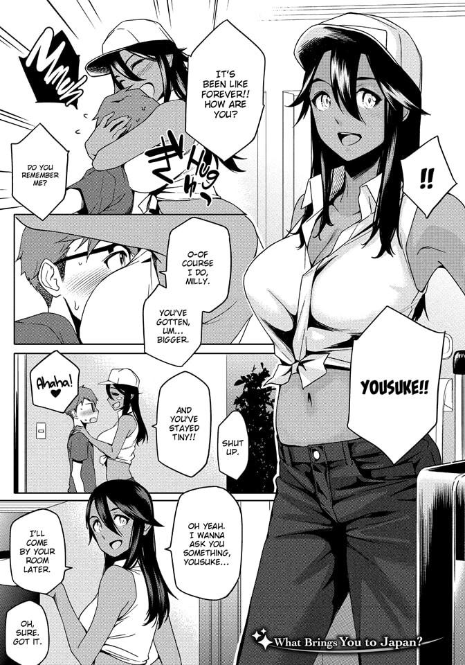 Summer Love Geek Girl Manga