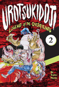 Urotsukidoji Legend of the Overfiend Manga Volume 2