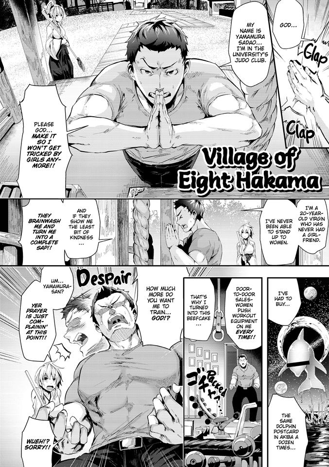 Wild at School! Manga