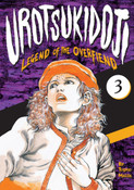 Urotsukidoji Legend of the Overfiend Manga Volume 3