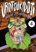 Urotsukidoji Legend of the Overfiend Manga Volume 4