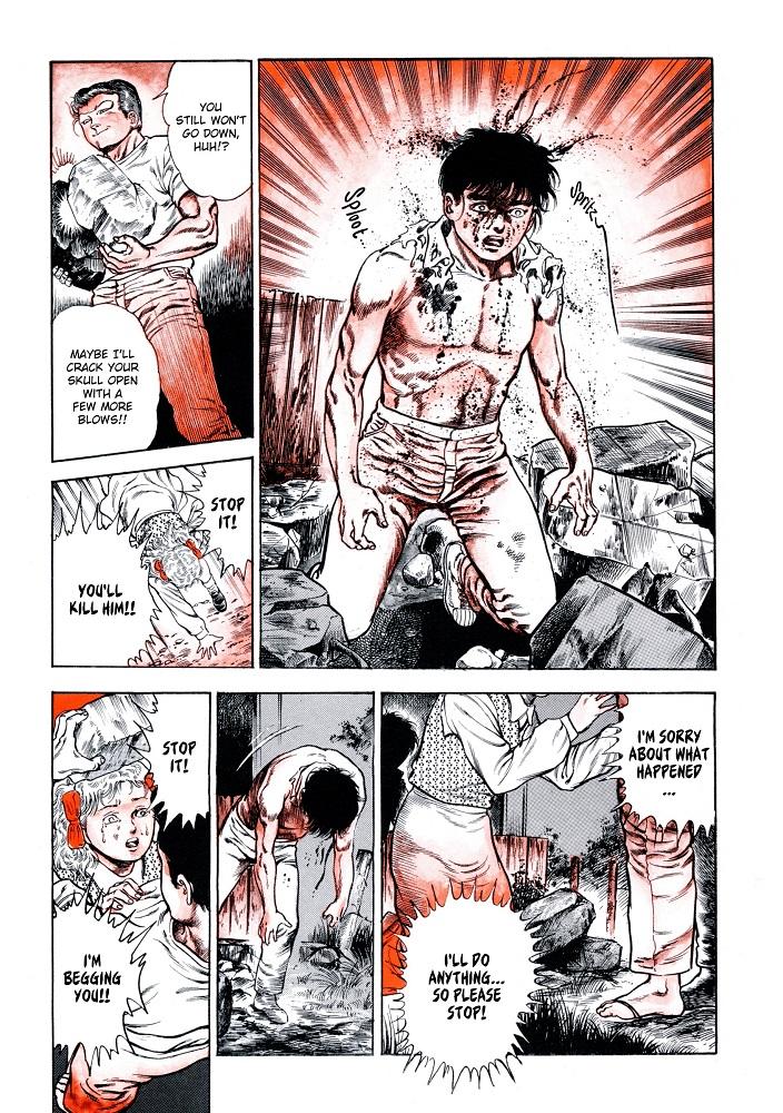 Urotsukidoji Legend of the Overfiend Manga Volume 4