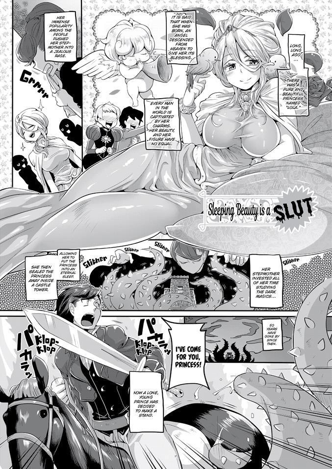 Gimme That Semen! Manga