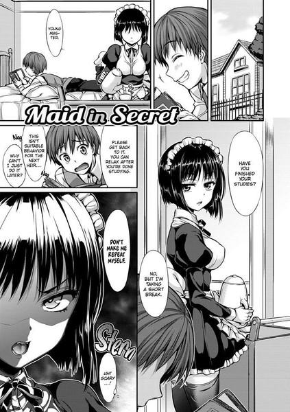 Every Girl Has Her Thorns Manga