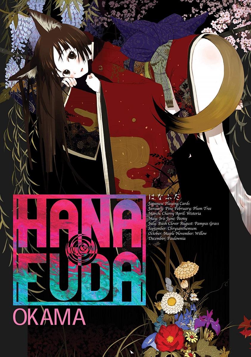 Hanafuda Artbook