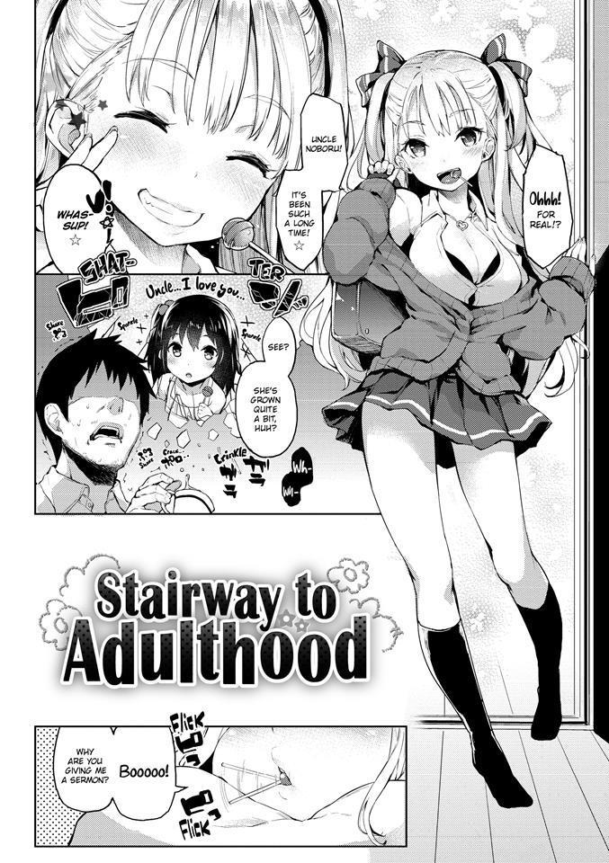 S&M Ecstasy Manga