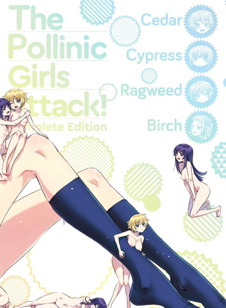 The Pollinic Girls Attack Limited Edition Manga Box Set