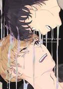 Melting Lover Manga