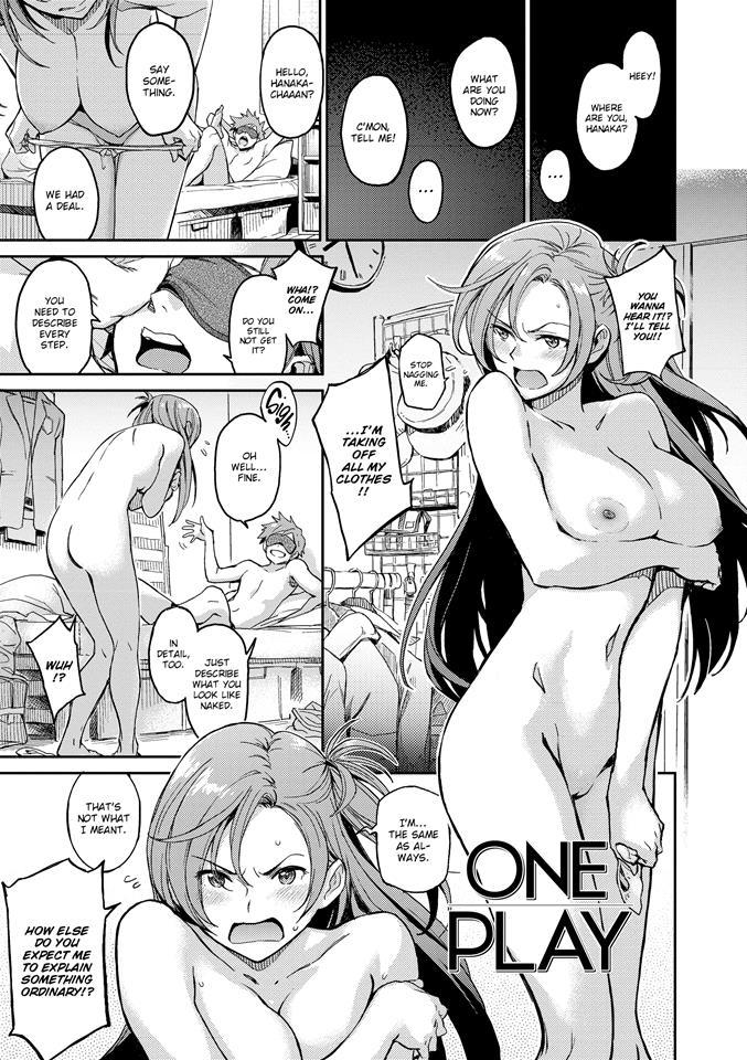 Indecent Proposal Manga