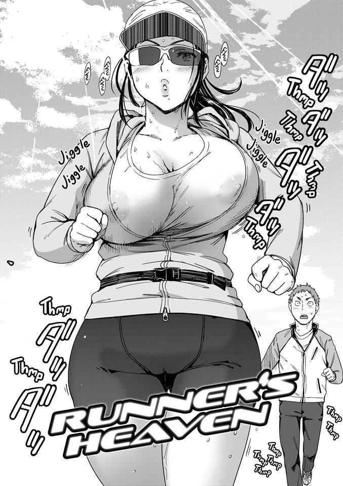 Love Style Manga