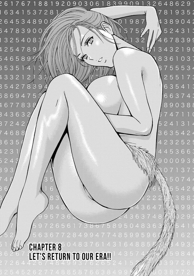 The Otaku in 10,000 BC Manga Volume 1