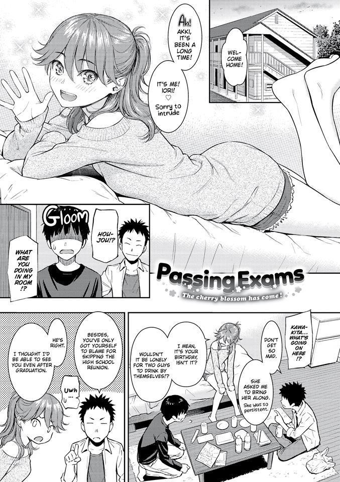 Courting Étranger Manga