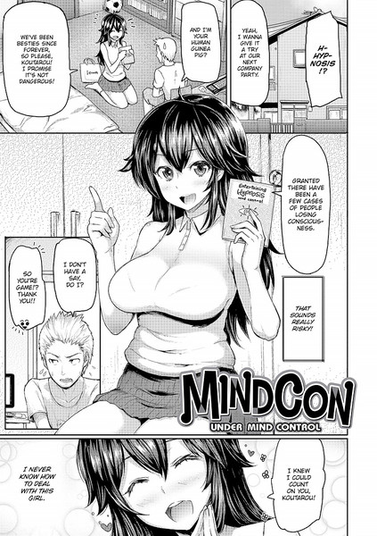 Limit Break! Manga