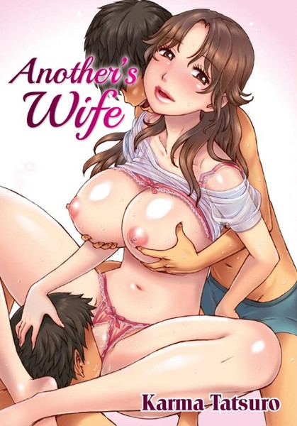 Another's Wife Manga