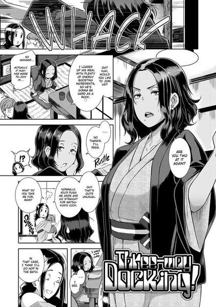 Dirty Docking! Manga