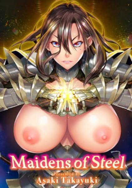 Maidens of Steel Manga