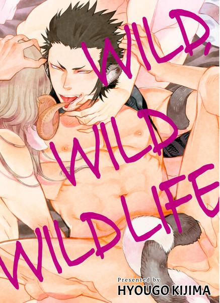 Wild Wild Wildlife Manga