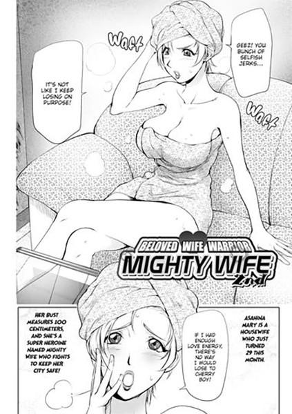 Netorare New Heroine Manga