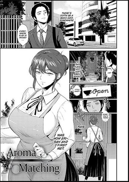 Sensual Days Manga
