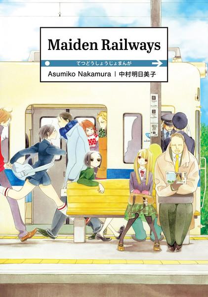 Maiden Railways Manga