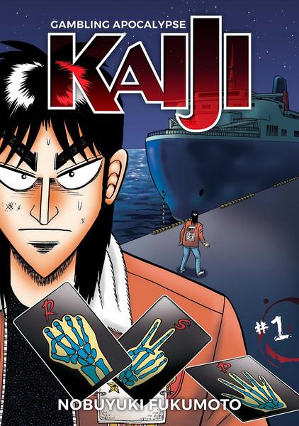 Gambling Apocalypse Kaiji Manga Volume 1